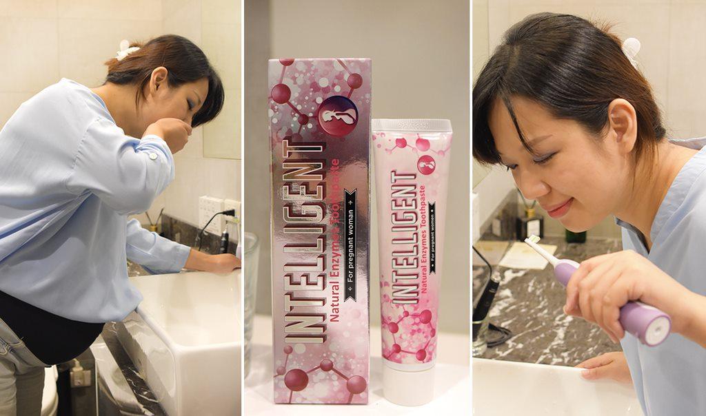 因特力淨孕婦專用酵素牙膏